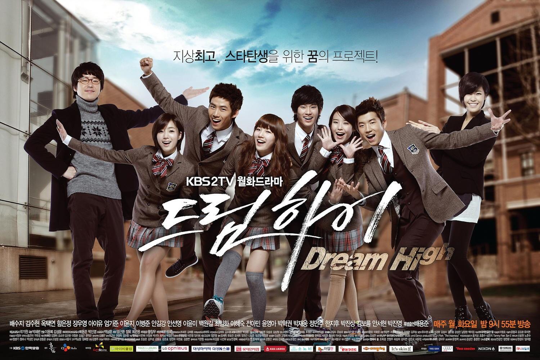 DC16 Dream High