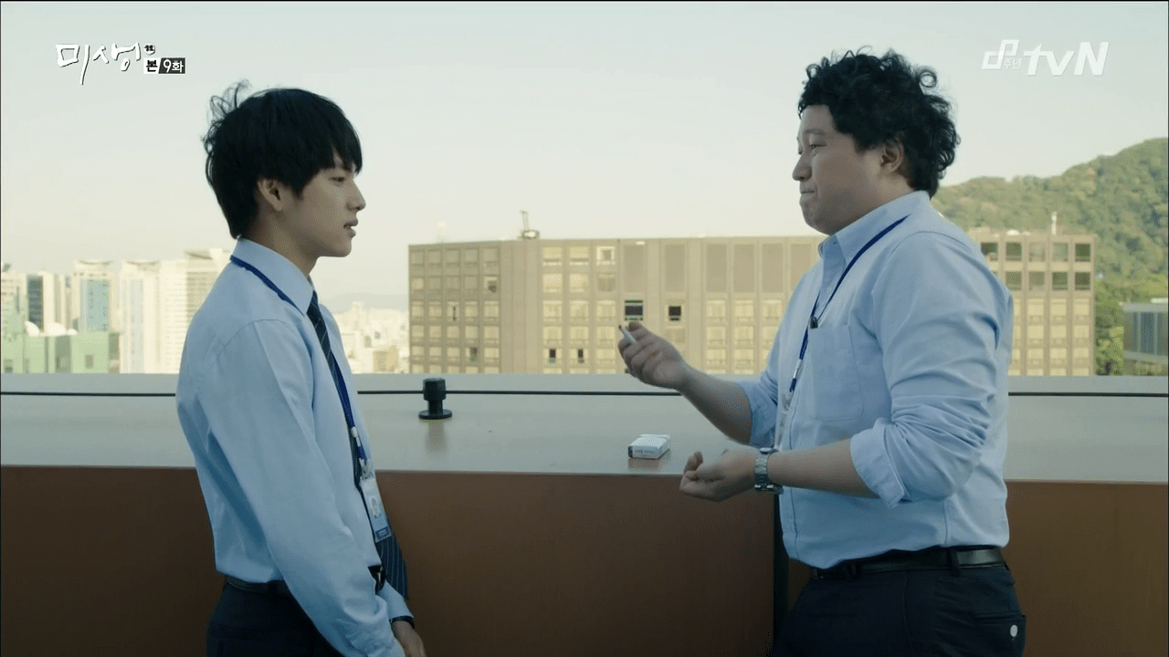 Misaeng 044 | The Fangirl Verdict