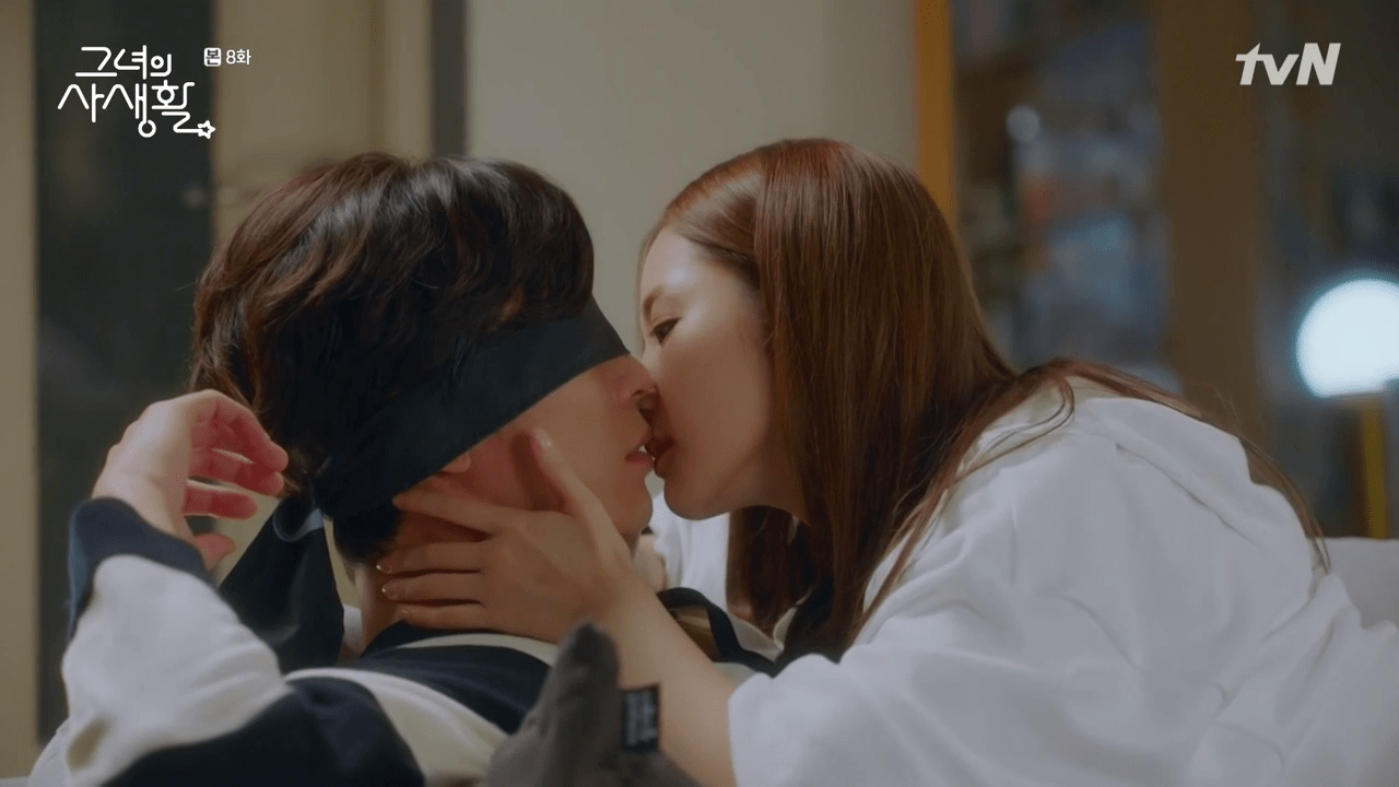 Review: Her Private Life | The Fangirl Verdict